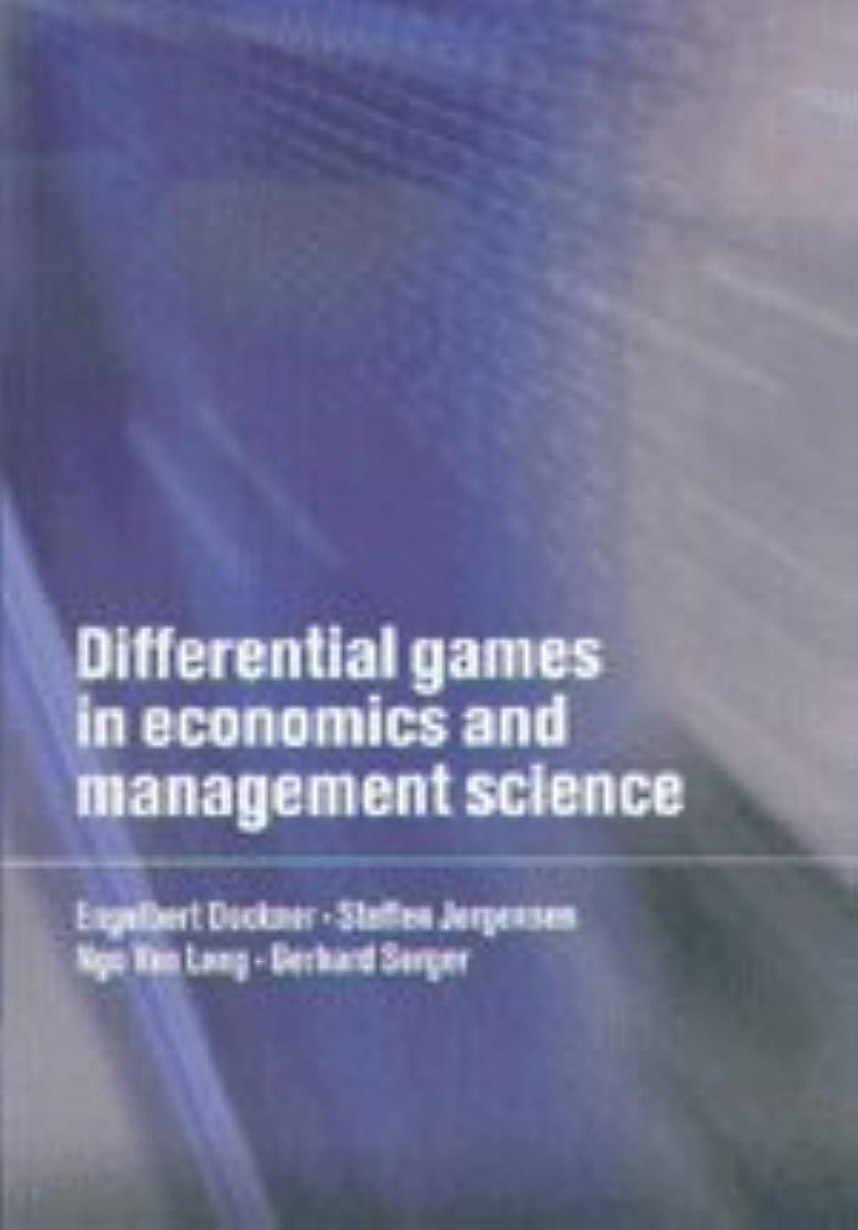 対話伝統的カビDifferential Games Econ Mgmt Sci
