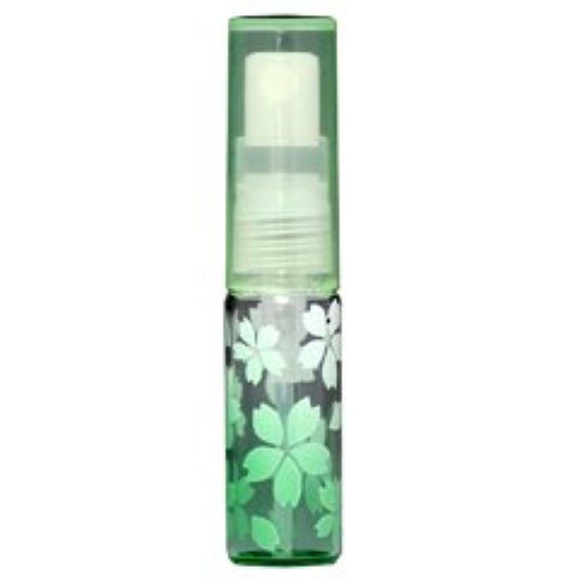 【ヒロセ アトマイザー】さくら咲く ガラスアトマイザー プラスチックポンプ 48175 (サクラ グリーン) 4ml