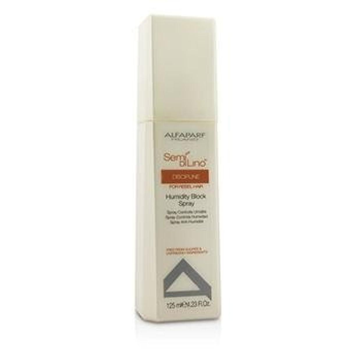 シットコム禁輸花火アルファパルフ Semi Di Lino Discipline Humidity Block Spray (For Rebel Hair) 125ml