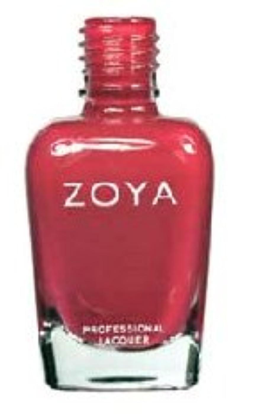 リア王方法革命的[Zoya] ZP423 クイン[並行輸入品][海外直送品]