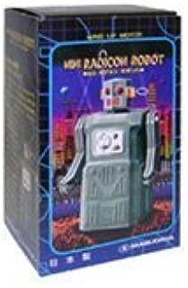 Mini Radio Control Robot