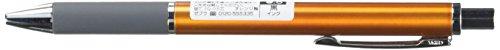 Zebra Emulsion Ink Ballpoint Pen Surari 300 0.5mm Point, Orange Body (BAS38-OR)