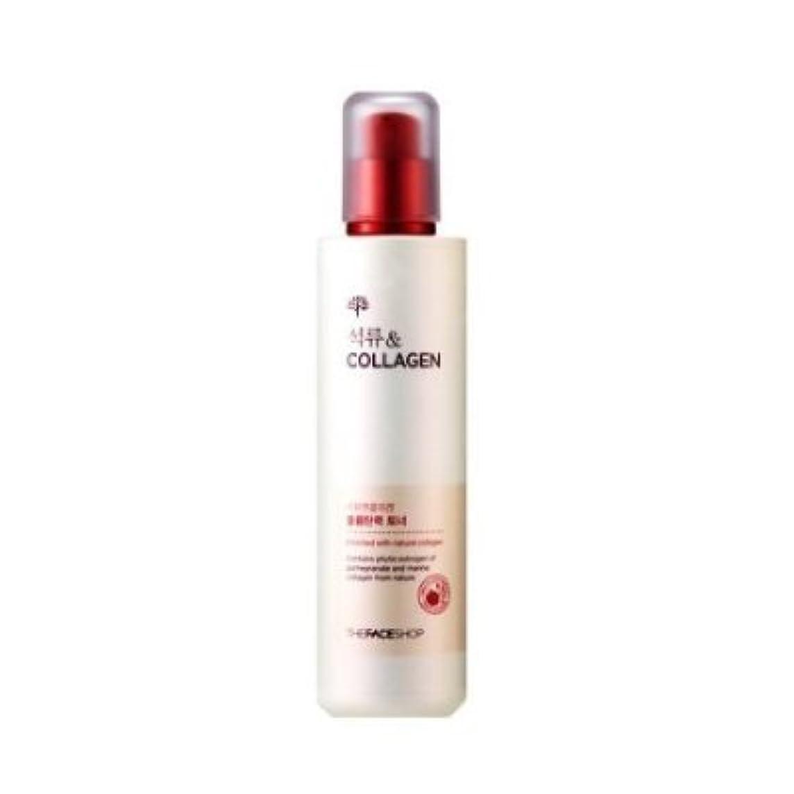 通知ジャンク脆いThe face Shop Pomegranate and Collagen Volume Lifting Toner 160ml