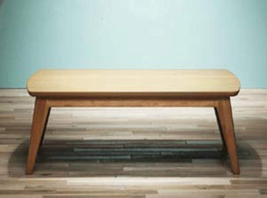 とんでもない女の子東部2種類の木目から選べる? 北欧デザイン スクエアこたつ 長方形 105x75cm 単品 おしゃれ こたつ テーブル 105 ウォールナット オーク 天然木 安い 格安 北欧 こたつ本体のみ (オーク)