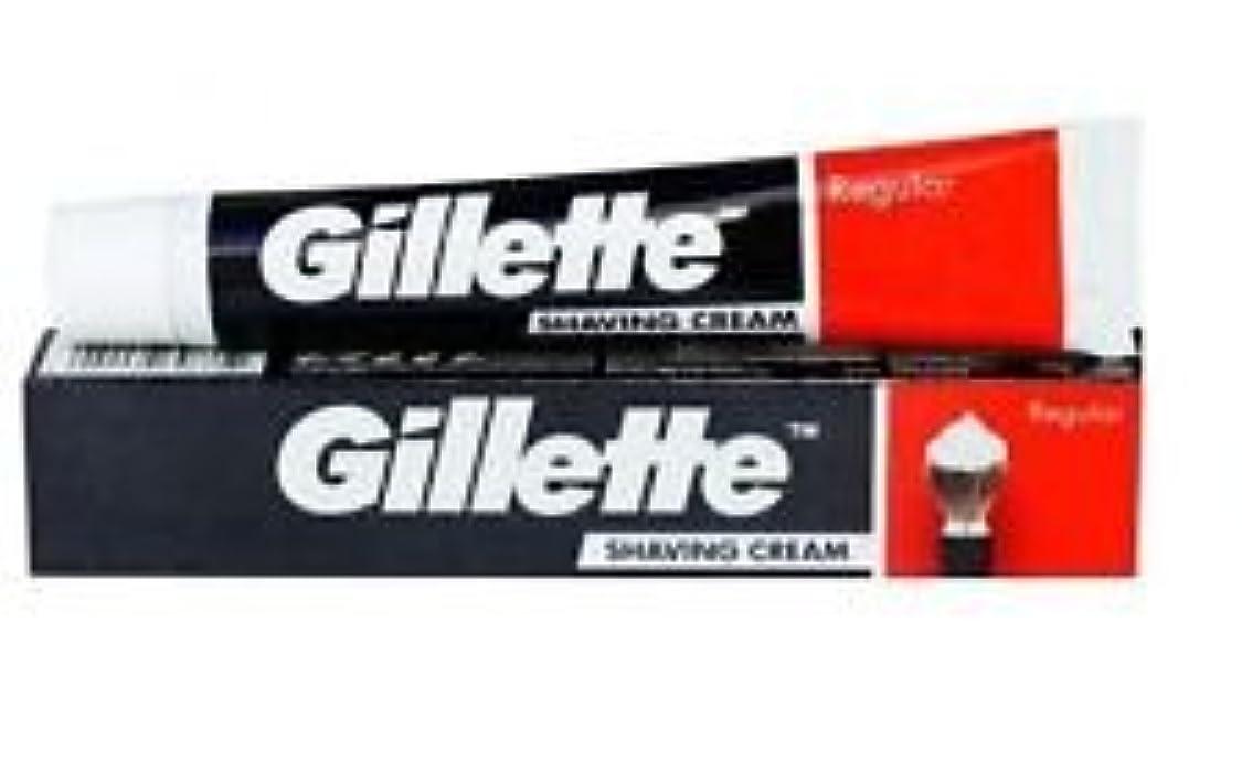 翻訳者期限要塞Gillette Shaving Cream Regular 70gm For Smooth And Comfortable Shave