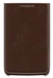 Nokia 6300, 6301 Copri Batteria Copribatteria Cover C-Cover Gold