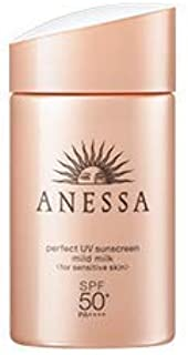 ANESSA パーフェクトUVサンスクリーンマイルドミルク60ミリリットル