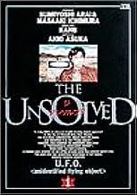 The unsolved 1 (ヤングサンデーコミックススペシャル)