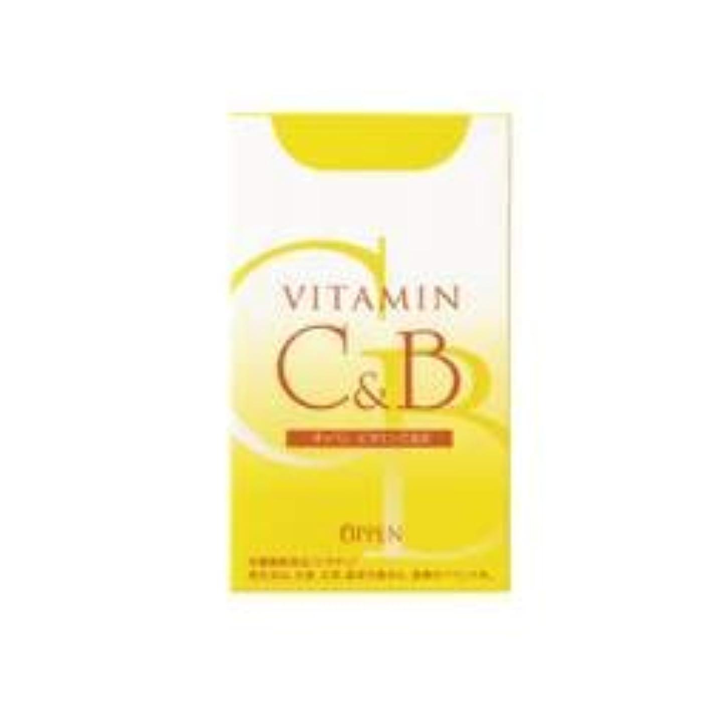 香り発明する必要オッペン ヘルスフード ビタミンC&B(60包)
