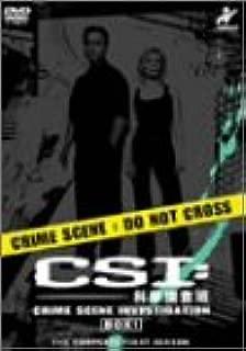 CSI:科学捜査班 コンプリートBOX I [DVD]