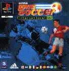 Adidas Power Soccer International 97