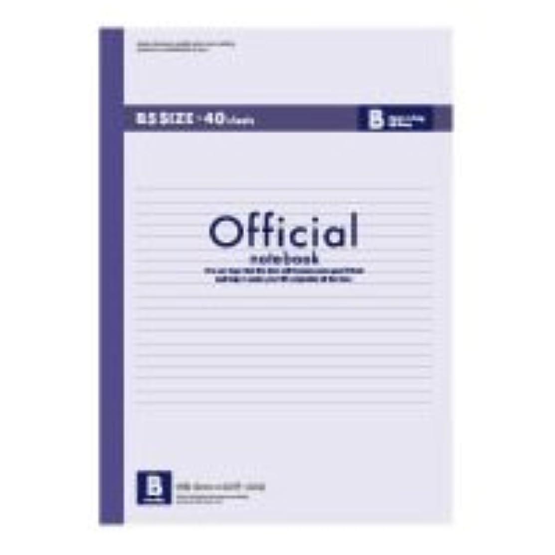 ベイビー冊子依存アピカ オフィシャルノート40枚 B罫 6B4F 00069260 【まとめ買い10冊セット】