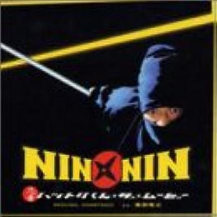 O.S.T.(TAKAYUKI HATTORI) - NIN X NIN NINJA HATTORI-KUN:THE ...
