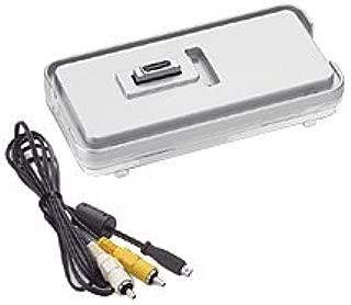 Kodak Dock Adapter Kit D-26 for Kodak Printer/Camera Dock (Series 3)