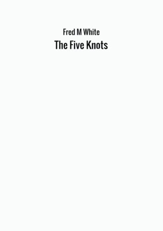 スロベニア悪性かすかなThe Five Knots