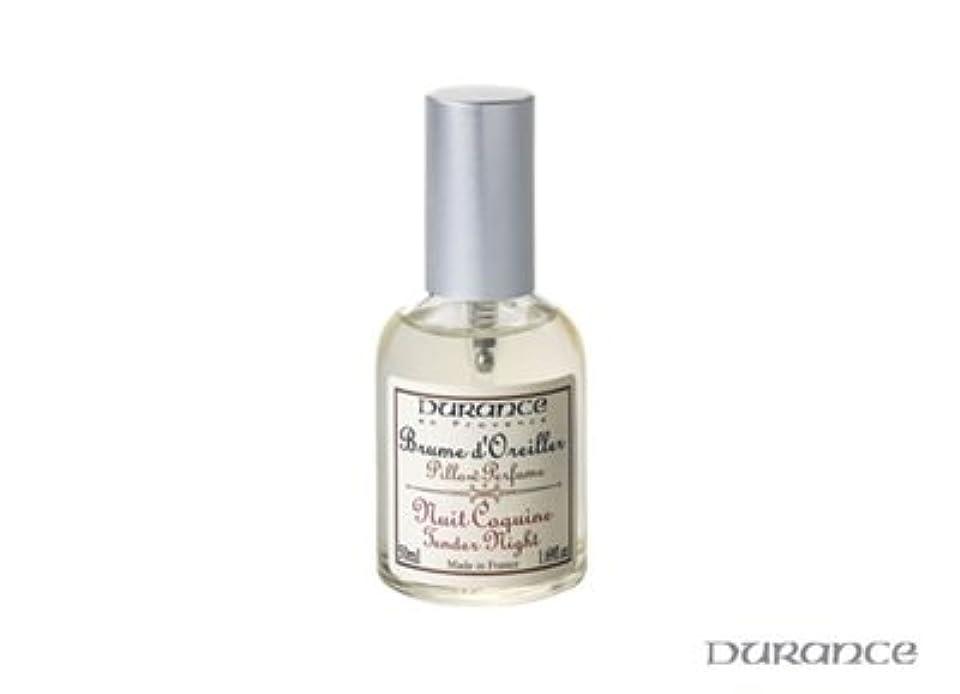 サーマル顕著コイルデュランス ピローミスト50ml(イブニングハーバルティーの香り)