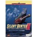 サイレントハンター 2 日本語版