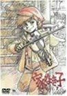 家なき子 Vol.7[DVD]
