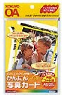 コクヨ かんたん写真カード 両面コード紙 A6 20枚 KJ-A1870