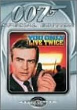 007/007は二度死ぬ〈特別編〉 [DVD]