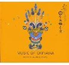 Japanese Music: Music of Okinawa