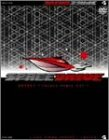 SPACE DRIVE ROUTE1 - Techno Remix Ver. - [DVD]
