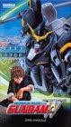 Mobile Suit Gundam Wing - Dark Shadows (Vol. 2, Uncut Version) [VHS]
