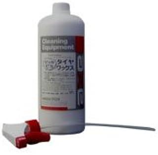 業務用水性タイヤWAX プロ用特殊シリコン配合 『ビッカビカタイヤワックス1Lセット』  艶出し剤 上品な光沢