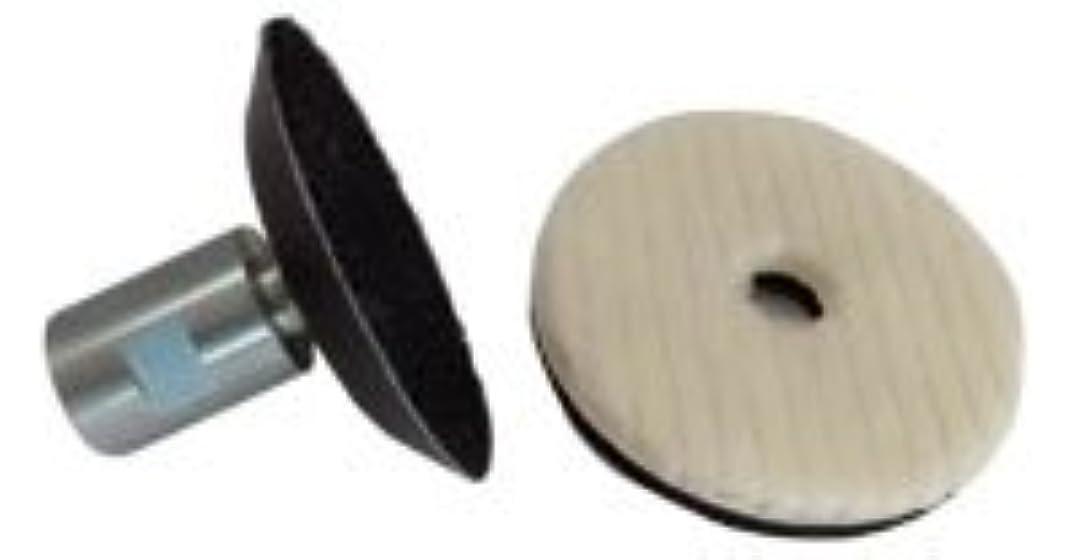 唇幻想的スリットヘッドライト黄ばみ取り ポリッシャー磨きのためのバフと接続アイテムのセット 『ヘッドライト磨き用接続キット』 ミニウールバフ ミニマジックパット ジョイントのセット