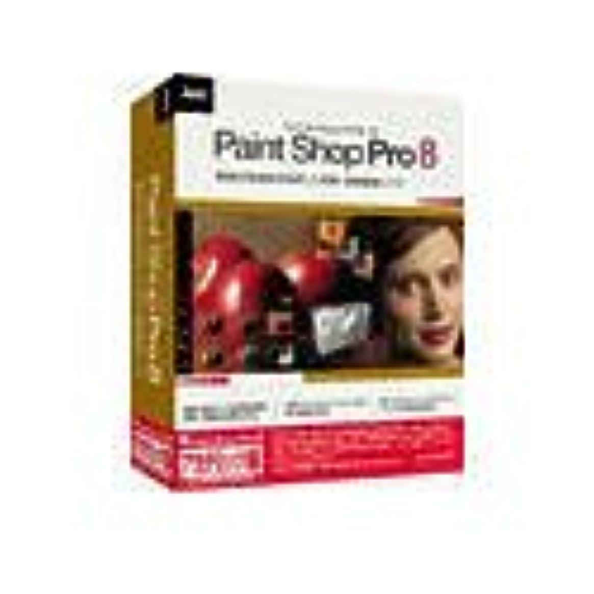 素朴な人類インタフェースPaint Shop Pro 8 アカデミック版
