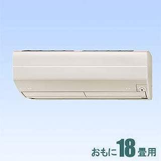 三菱 【エアコン】 霧ヶ峰おもに18畳用 (冷房:15~23畳/暖房:15~18畳) Zシリーズ 電源200V (ピュアホワイト) MSZ-ZW5619S-T