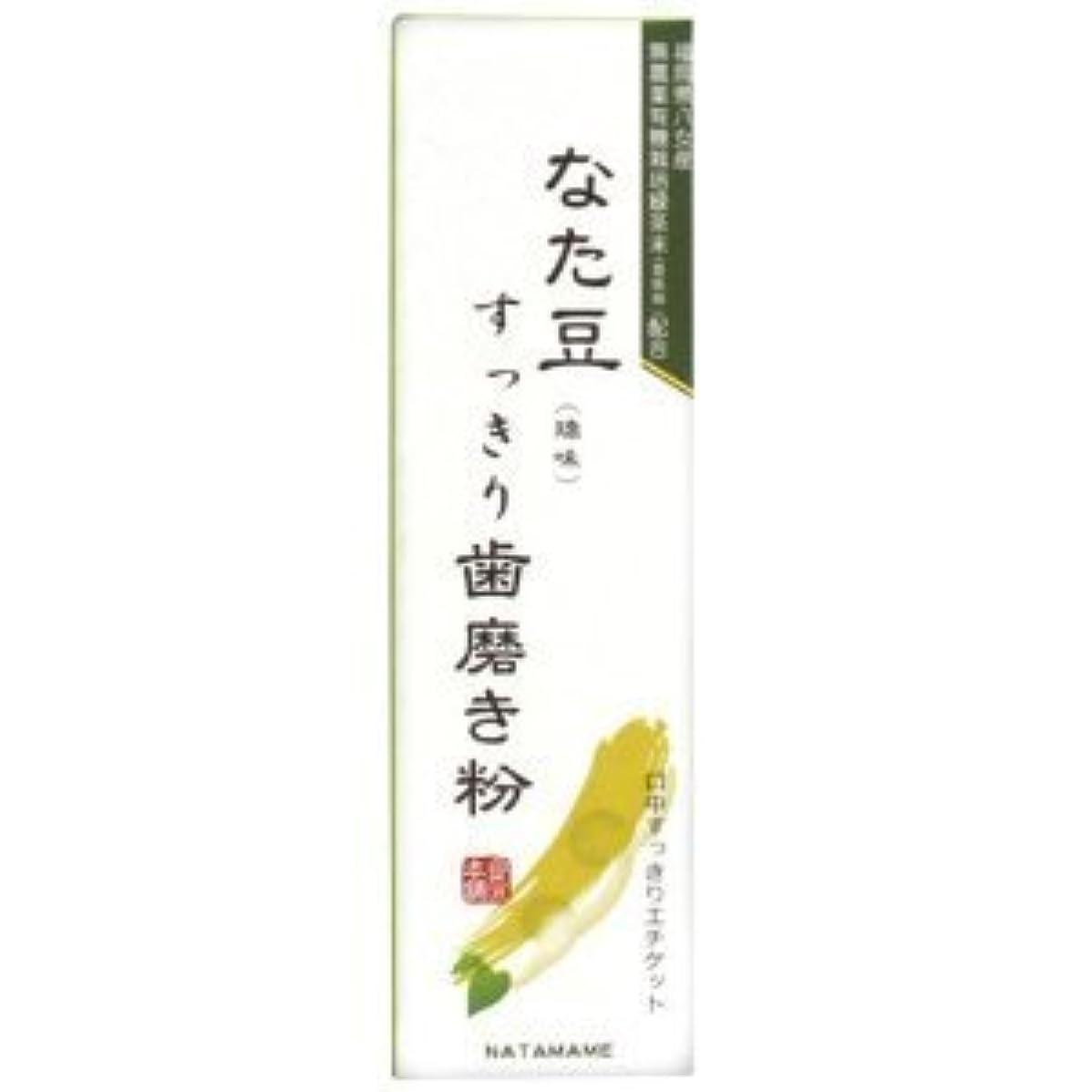 必要とするパトロンオリエンタルなた豆すっきり歯磨き粉(120g)2本セット