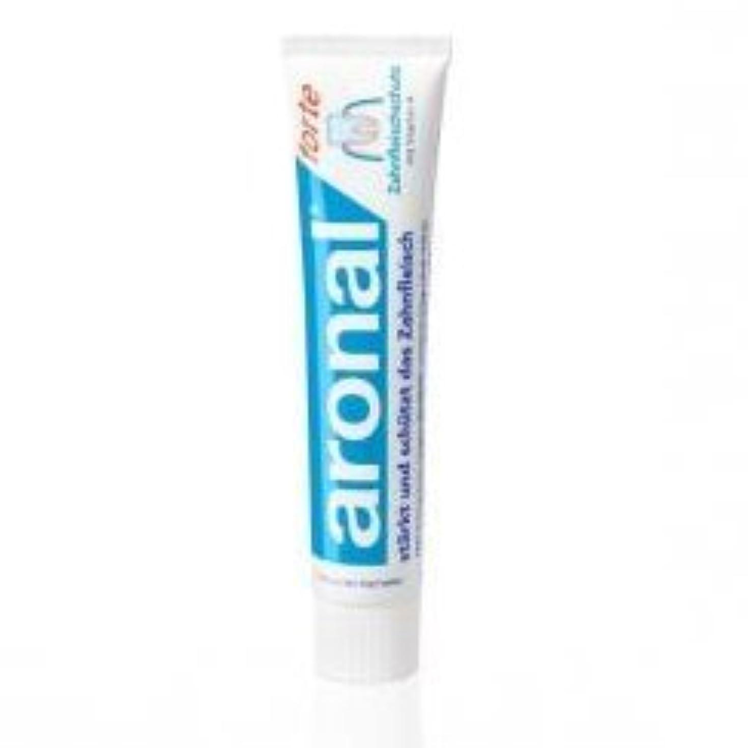周りミサイルただアロナール(ビタミンA配合) 歯磨き粉 75ml x 1Pack (elmex aronal toothpaste 75ml) 【並行輸入品】