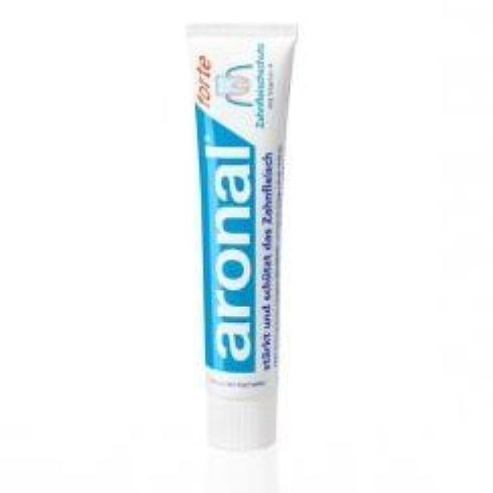 情熱陰謀不純アロナール(ビタミンA配合) 歯磨き粉 75ml x 1Pack (elmex aronal toothpaste 75ml) 【並行輸入品】