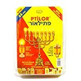 Ptilor Oil Hanukkah Candle Set with 44 Cups Small. Pack Of 3.