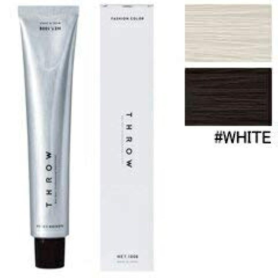 ギャラントリー倫理的入手します【モルトベーネ】スロウ ファッションカラー #WHITE 100g