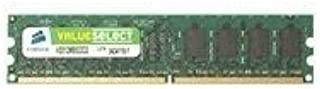 Corsair Value Select 2GB DDR2 SDRAM Memory Module - 2GB - 667MHz DDR2-667/PC2-5300 - DDR2 SDRAM - 240-pin - VS2GB667D2