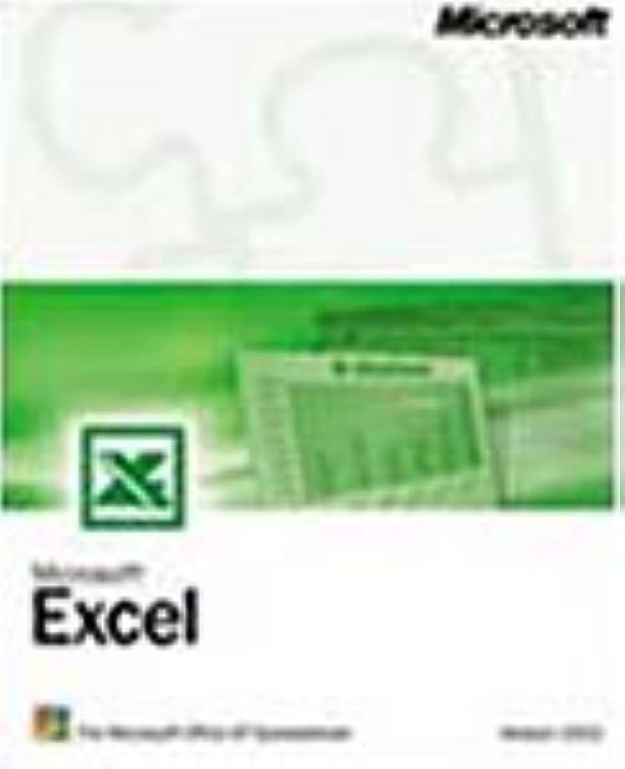 飾り羽リーンレコーダー【旧商品】Excel 2002 英語版