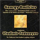 Orchestral Music of Dmitriev