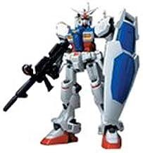 GP-01 Gundam MSIA Mobile Suit in Action Figure Bandai