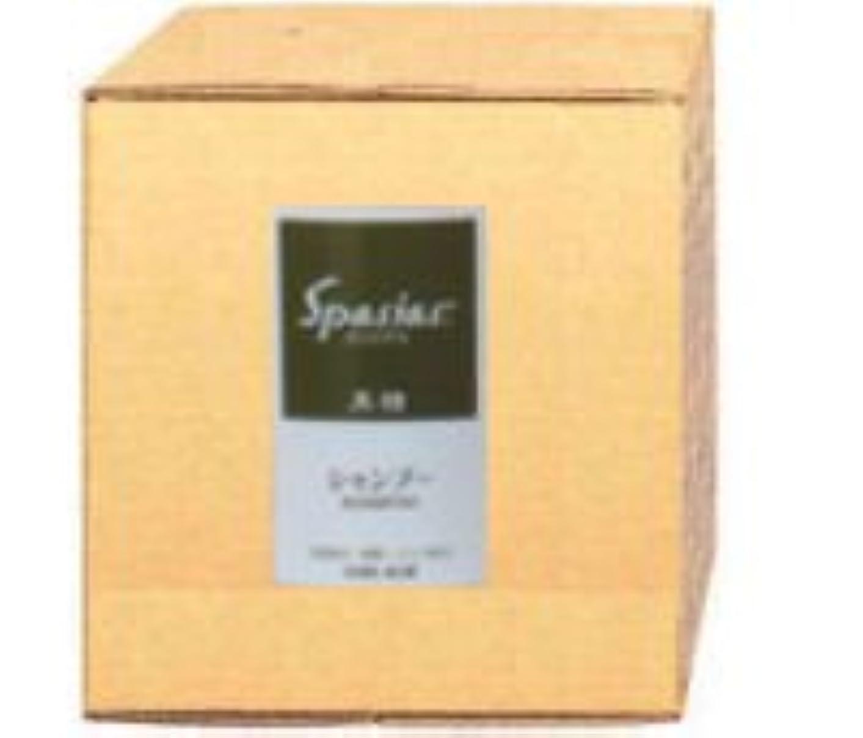 近代化汚染ラフレシアアルノルディフタバ化学 スパジアス黒糖シャンプー 18L 業務用