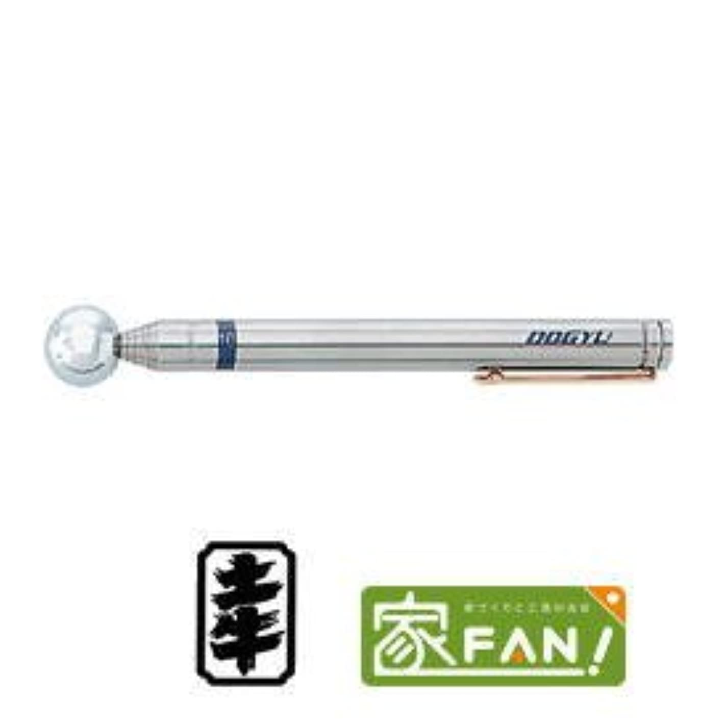 精巧な液化する彼らは土牛 DOGYU ペン型打診棒 打診棒Sペン PRO600 01138