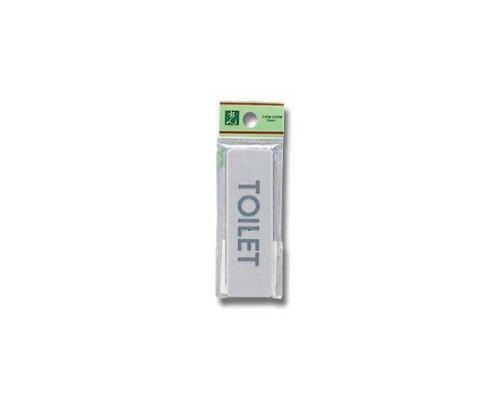 光 プレート TOILET EL81-8