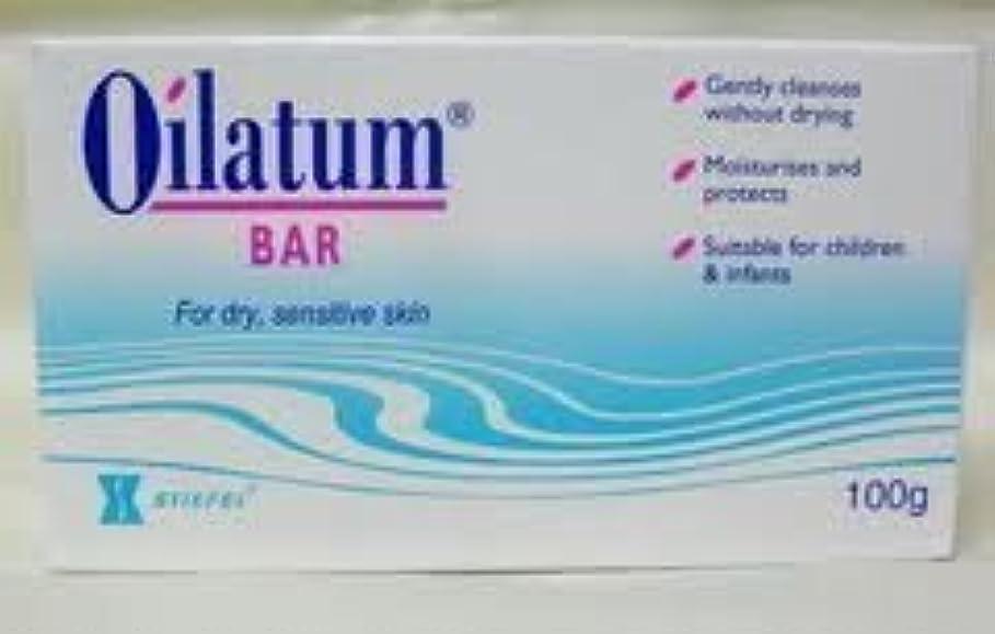 世界の窓ミッションかすれた6 packs of Oilatum Bar Soap Low Price Free Shipping 100g by Oilatum