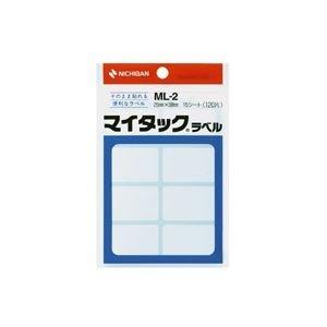(業務用200セット) ニチバン ラベルシール/マイタック ラベル 【白無地/一般】 ML-2 ds-1740053