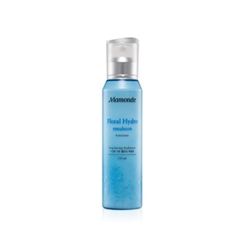 感嘆ハーネス市長[2017 New] Mamonde Floral Hydro Emulsion 150ml/マモンド フローラル ハイドロ エマルジョン 150ml [並行輸入品]