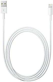 Foxconn cable compatible with iPhone 5,6,7