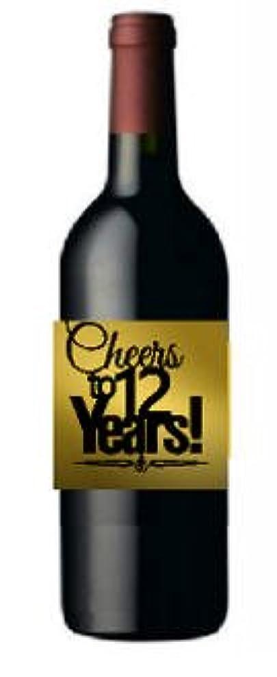 韓国語ビバルートCakeSupplyShop 商品#012CWB 12歳の誕生日 / 記念日 乾杯 メタリックゴールド ワインボトルラベル 8枚