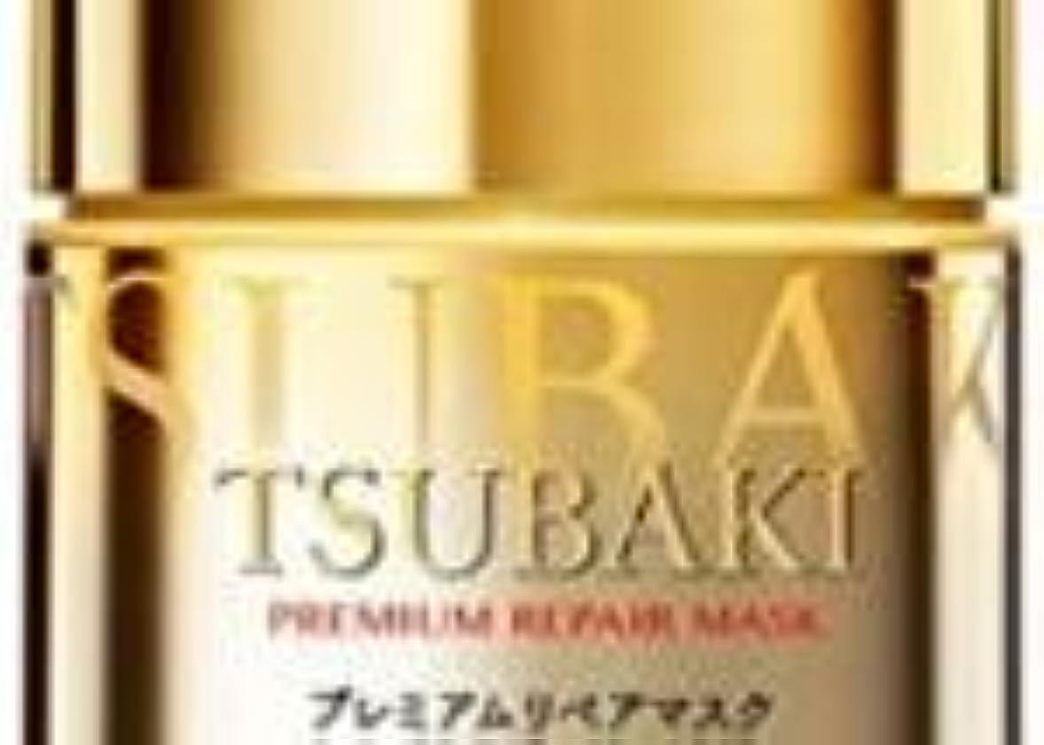 口径入手します韓国語資生堂 TSUBAKI ツバキ プレミアムリペアマスク 180g x24点セット