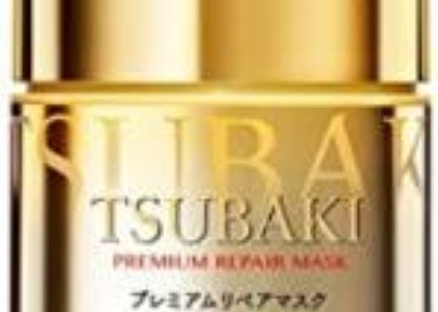 メモ酔う水素資生堂 TSUBAKI ツバキ プレミアムリペアマスク 180g x24点セット